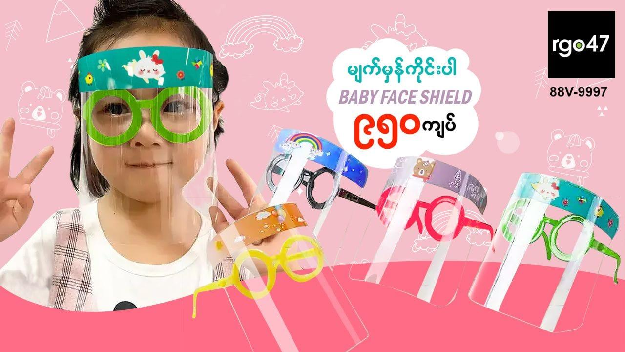 Message image